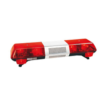 TBD-3102B/F Police Rotating Light Bar