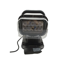 UT-2109 Remote Search Light